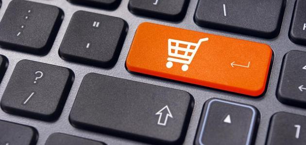هل من الممكن التسوق عبر الإنترنت بأمان عندما يعترف 3 من كل 5 من تجار التجزئة بأنهم واجهوا هجمات عبر الإنترنت؟