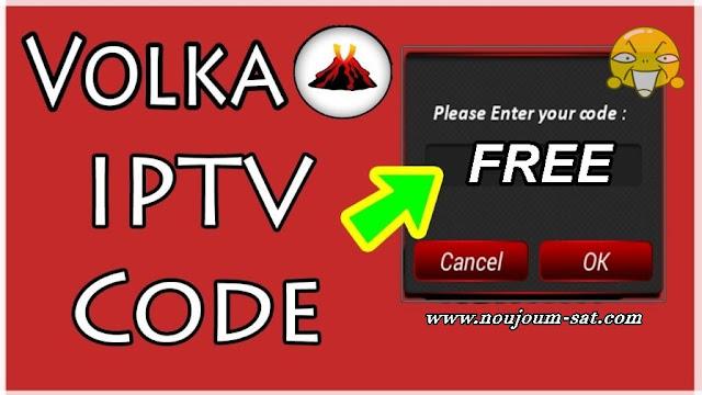 اكواد فولكا ايبي تيفي صالحة لمدة طويلة VOLKA IPTV CODES
