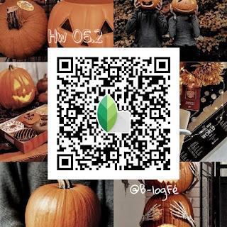 Halloween tone