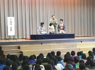 三遊亭楽春の学校での落語鑑賞会の落語体験コーナーの風景です。