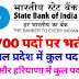SBI Recruitment for the posts of Apprentices Last date to apply 06/10/2019