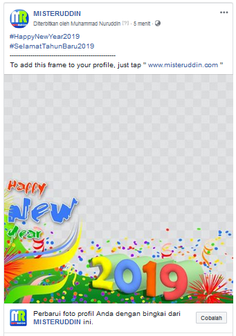 How to add a frame to your page's profile picture (Happy New Year 2020) 5