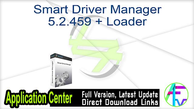 Smart Driver Manager 5.2.459 + Loader