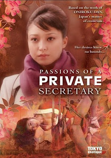 Passion of a Private Secretary (2008) พากย์ไทย [18+]