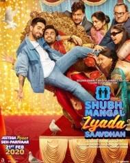 Ooh La La Song Lyrics-Neha Kakkar-Sonu Kakkar-Tony Kakkar-Shubh Mangal Zyada Saavdhan (2020)