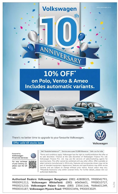 10% off on Volkswagen Polo, Vento & Ameo cars for 10th Anniversary | March 2017 ugadi festival offers