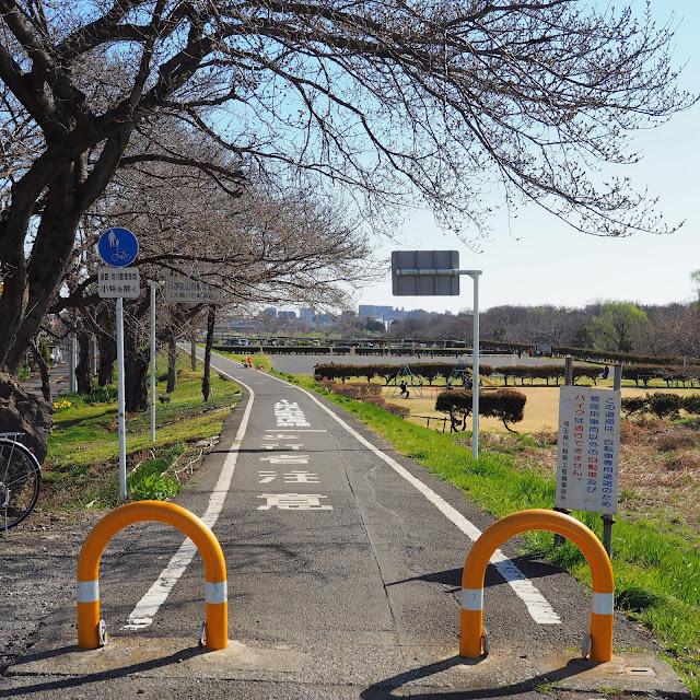 入間川自転車道 起点
