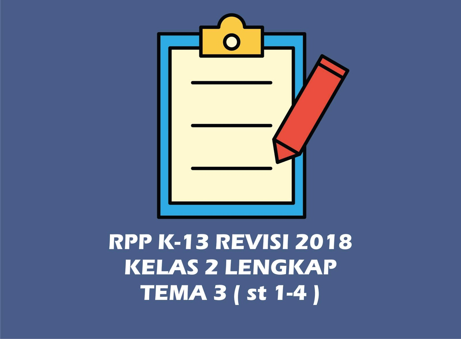 Logo K 13 Revisi 2017