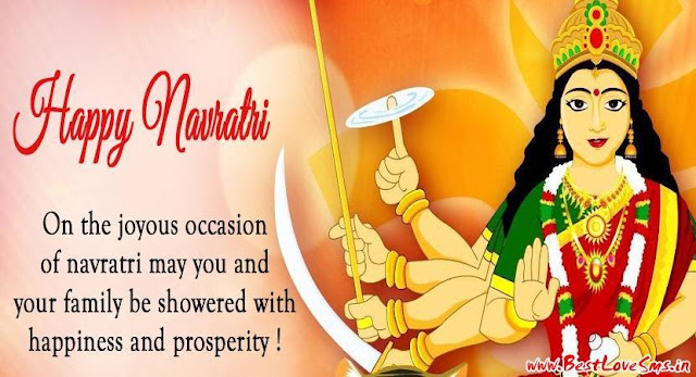 Happy Navratri SMS Wishes for Whatsapp Facebook