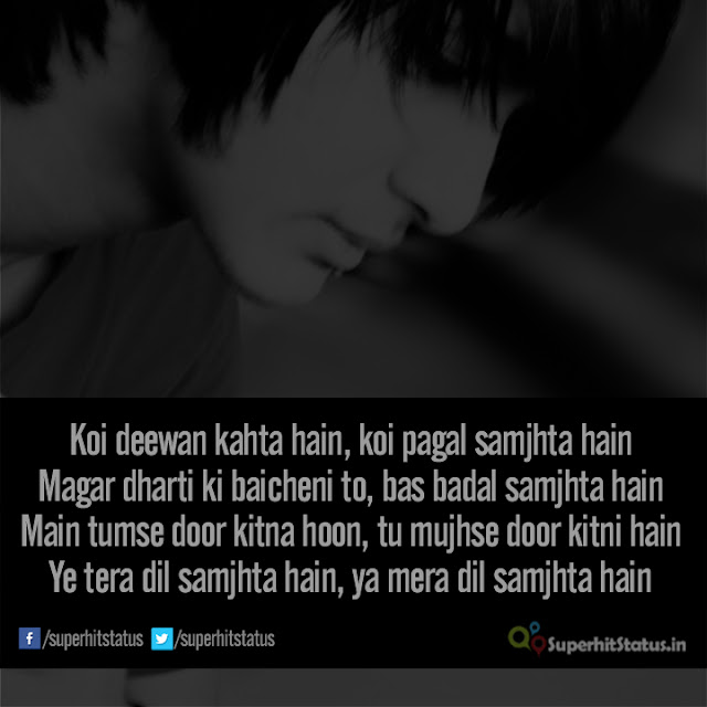 Image of Best Hindi Shayari of Kumar Vishwas Poetry शायरी