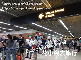 曼谷舊機場辦落地簽証
