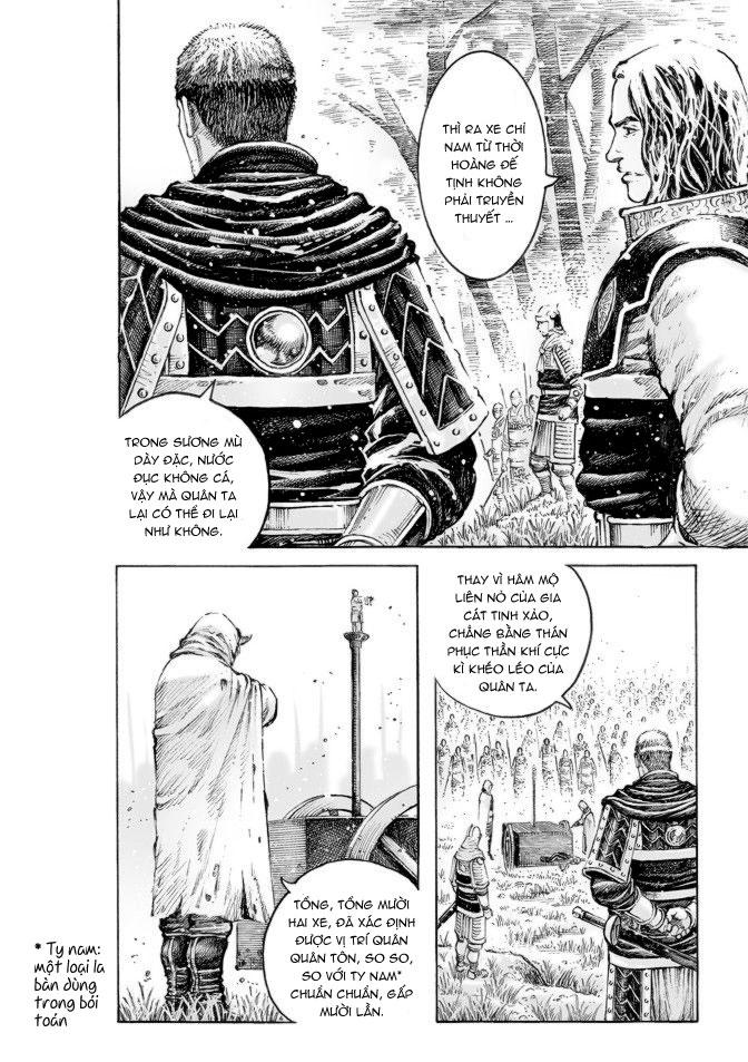 Hỏa phụng liêu nguyên Chương 516: Vụ trung thần tướng trang 15