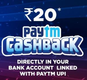 How to Get Rs.20 Free Paytm Cash via My Siti App