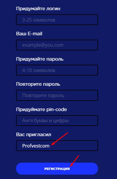 Регистрация в Feebit 2