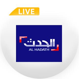 الحدث العربية مباشر