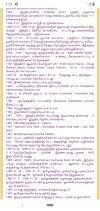 Tnpsc GK வருடங்களும் வரலாறும் தொகுப்பு.