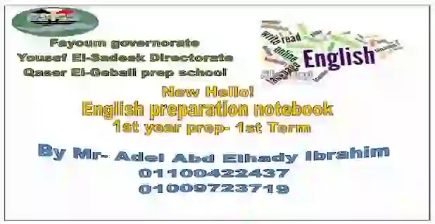 دفتر تحضير اللغة الانجليزية للصف الاول الاعدادي الترم الاول 2021