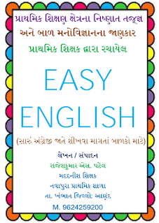 easy english book