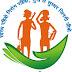 CMHO Mahasamund Recruitment 2021 – कार्यालय मुख्य चिकित्सा एवं स्वास्थ्य अधिकरी महासमुंद में विभिन्न पदों की भर्ती, साक्षात्कार तिथि 08 से 11-05-2021