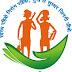 Cg NHM CHO Recruitment 2020 : छत्तीसगढ़ हेल्थ एवं वैलनेस सेण्टर 800 सामुदायिक स्वास्थ्य अधिकारी भर्ती, अंतिम तिथि 24 सितम्बर 2020