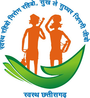 Chhattisgarh Health Department NHM Recruitment 2020 Chhattisgarh Govt Job Kind Advertisement Cg National Health Mission Vacancy Jobskind.Com All Sarkari Naukri Bharti Information Hindi.