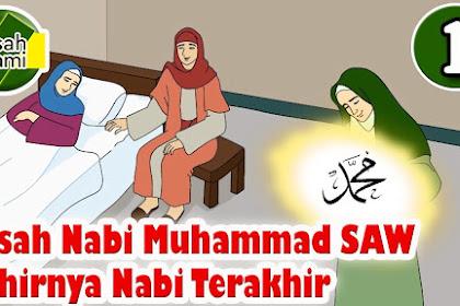 Materi PAI dan Budi pekerti Kelas 1 Bab 1 Semester 1  - Kisah kelahiran Nabi Muhammad SAW