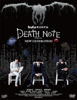 Death Note: New Generation (2016) Parte 1