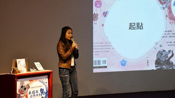 青年作家黃常恩回明道母校開講 未成年在想甚麼鬼