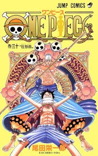 ワンピース コミックス 第30巻 表紙 | 尾田栄一郎(Oda Eiichiro) | ONE PIECE Volumes
