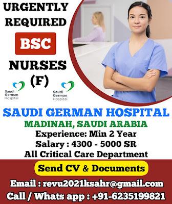 Urgently Required Staff Nurses for Saudi German Hospital, Madinah, Saudi Arabia