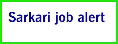 Sarkari job alert