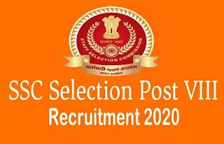 SSC Selection Post VIII Recruitment 2020