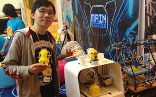 Kursus Desain Grafis - Printer 3D Buatan Indonesia