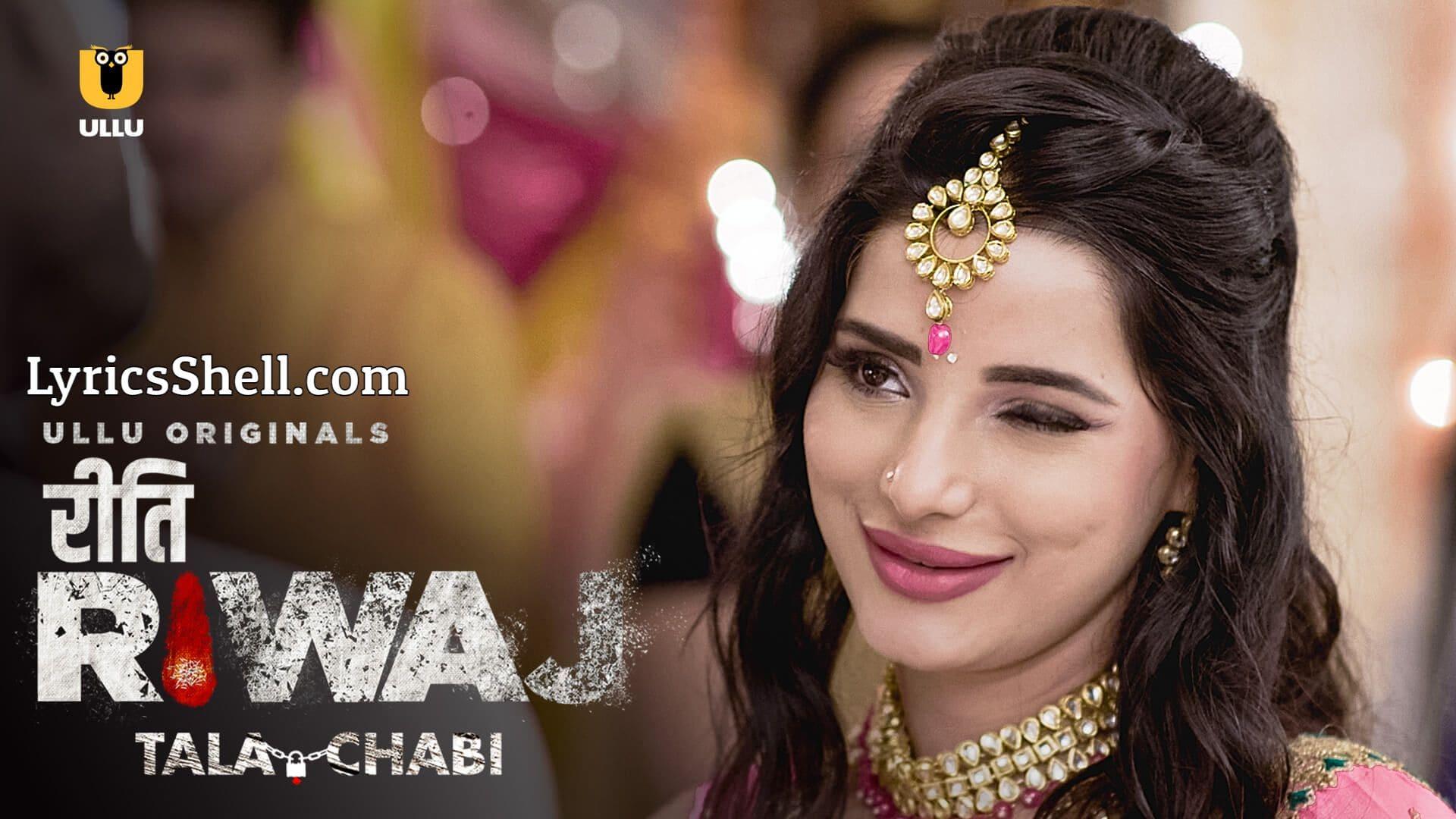 Riti Riwaj Tala Chabi Web Series (2021) Ullu: Cast, All Episodes Online, Watch Online