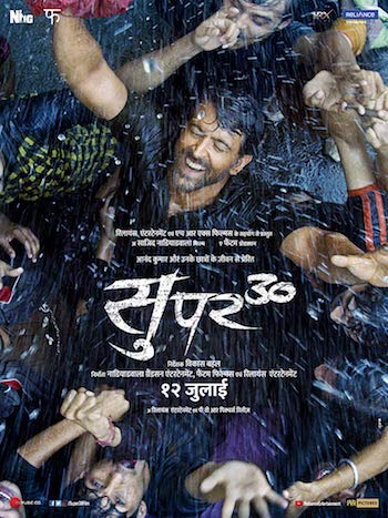 Super 30 (2019) Full Movie Download 300Mb 480p Bolly4ufree.in