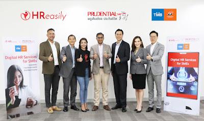 Prudential ประเทศไทย จับมือ TMB และ TBANK และ HREasily ร่วมกันเปิดตัวบริการดิจิทัลด้าน HR แก่กลุ่มธุรกิจ SME