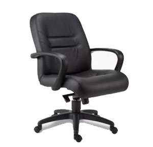 bürosit,ofis koltuğu,büro koltuğu,çalışma koltuğu,topllalntı koltuğu