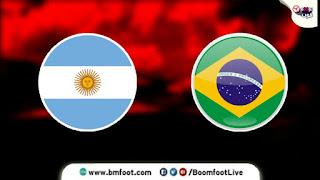 مشاهدة مباراة البرازيل و الارجنتين بث مباشر اليوم