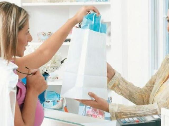 Τουριστικό κατάστημα στο Ναυπλιο ζητάει πωλήτρια