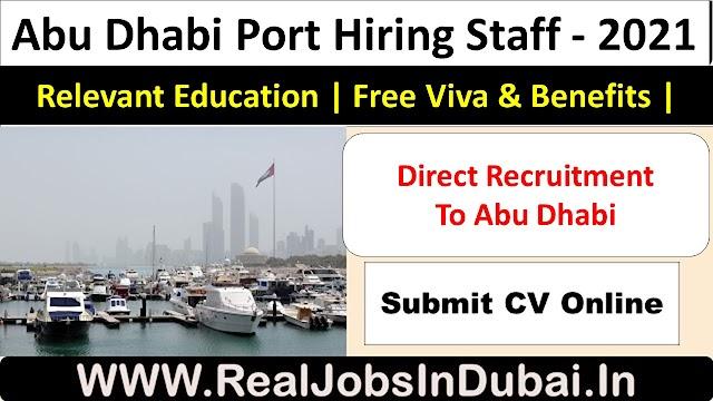 Abu Dhabi Ports Careers In UAE 2021