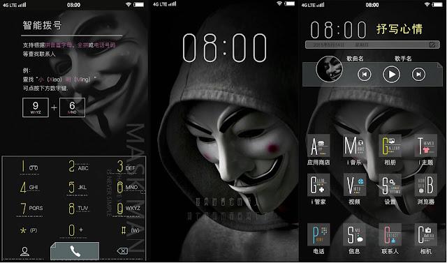Hacker Theme For Vivo