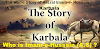 The whole Story of Hazrat Imam-e-Hussain (A.S) in Karbala // Who is Imam-e-Hussain (A.S) ?