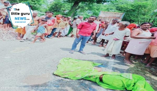 ब्रेकिंग: नैहर जाती महिला को ट्रक ने कुचला, दर्दनाक मौत