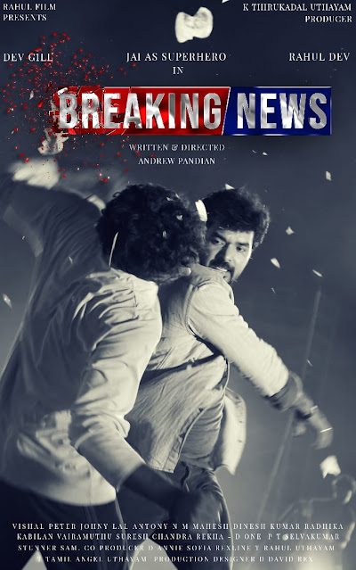 Jai's 'Breaking News' Poster