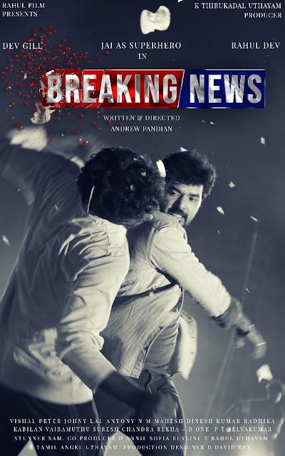 Jai's 'Breaking News' Poster