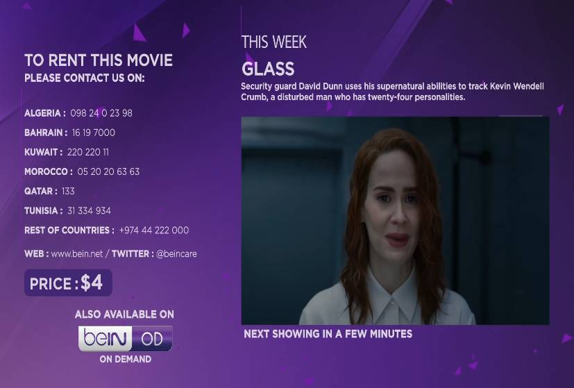 beIN BOX OFFICE HD1 - Free Now - Es'hailsat (25°E) Frequency