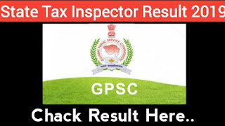 GPSC State Tax Inspector Result 2019