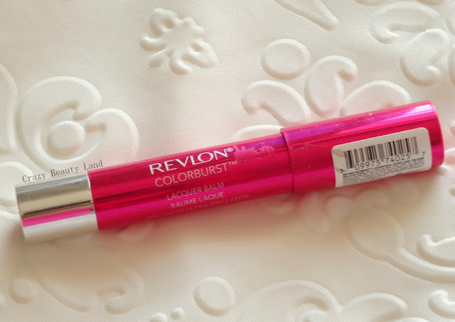 Revlon Vivacious Colorburst Lacquer Balm Review Swatches India