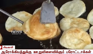 Food Adulteration is Porottas : special report | News 7 Tamil