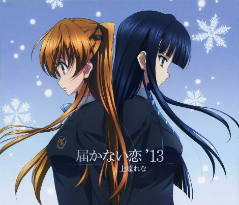 Download Ost Opening White Album 2